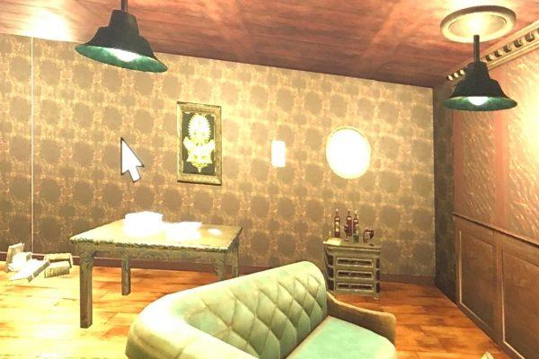 Lost Treasure room view